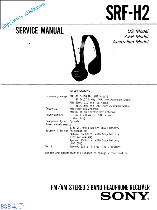 SONY索尼SRF-H2头戴收音机维修手册