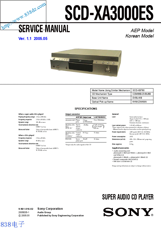 SONY索尼SCD-XA3000ES CD播放机维修手册