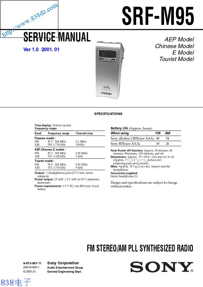 SONY索尼SRF-M95 FMAM两波段收音机维修手册