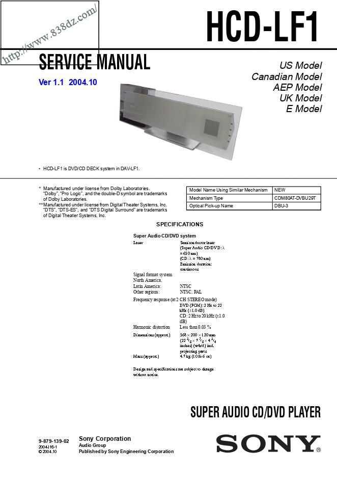 SONY-索尼 HCD-LF1组合音响维修手册