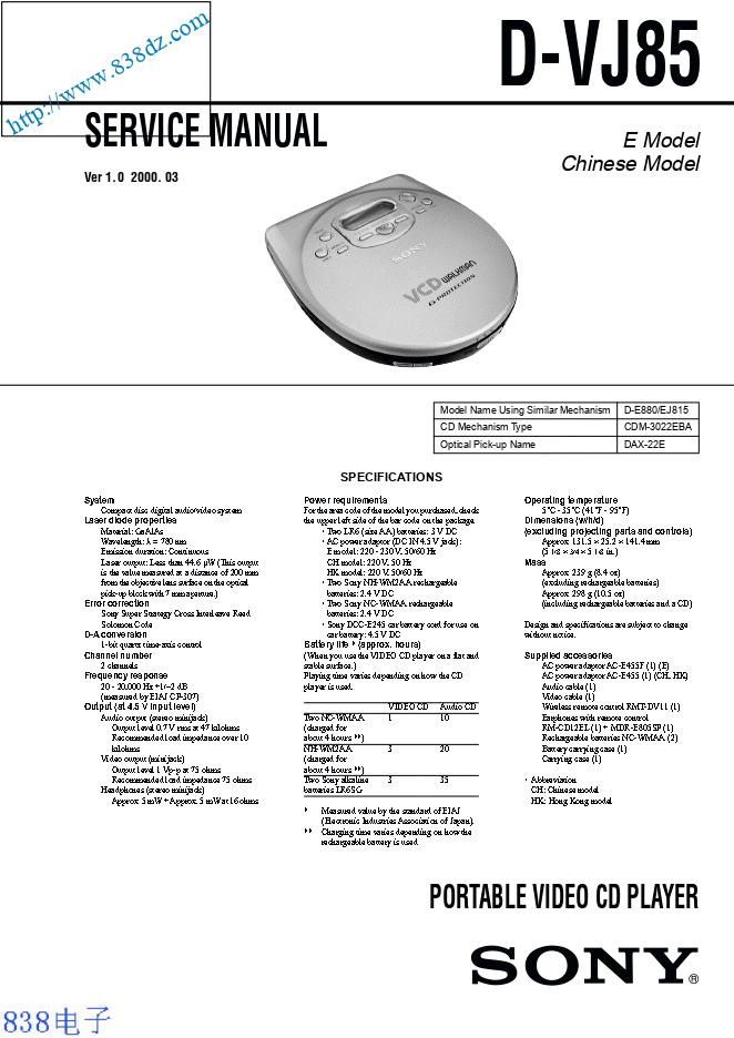 SONY索尼D-VJ85 随身听维修手册
