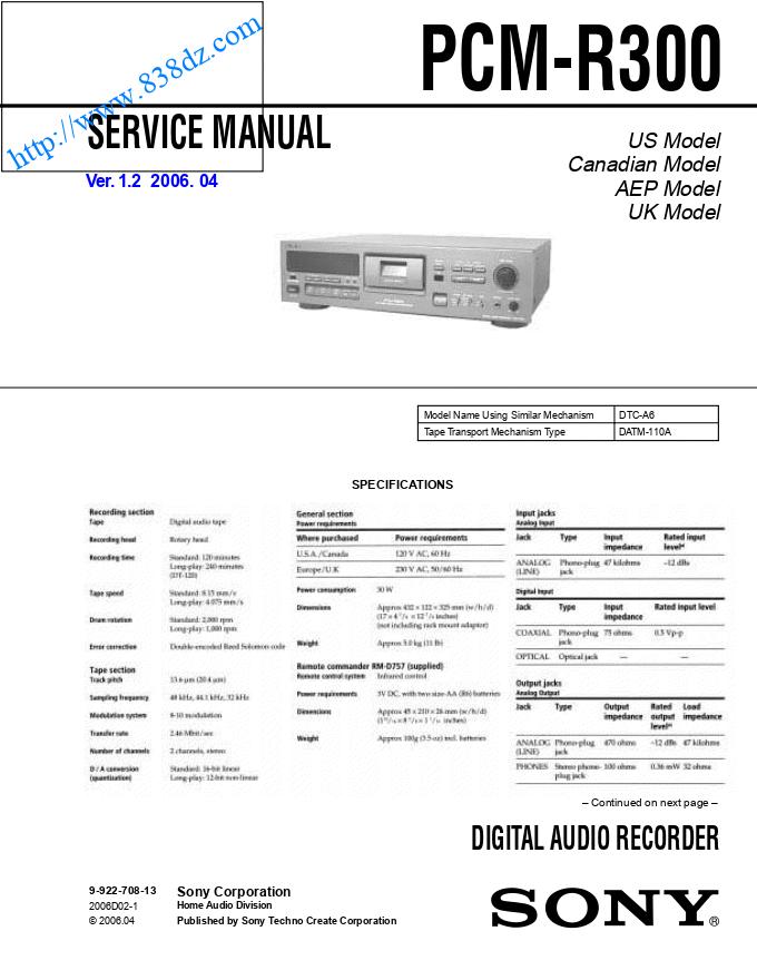 sony PCM-R300 DAT数码录音机 维修手册