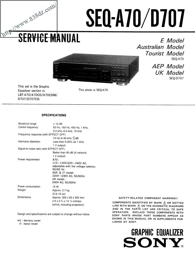 SONY索尼SEQ-A70 SDQ-D707均衡器维修手册