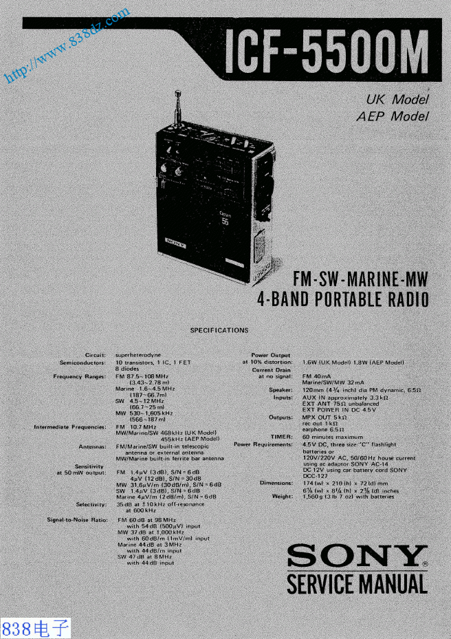SONY索尼ICF-5500M收音机维修手册