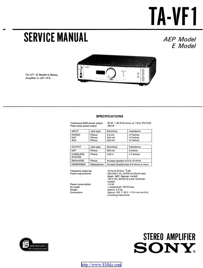 Sony索尼TA-VF1 功放维修手册