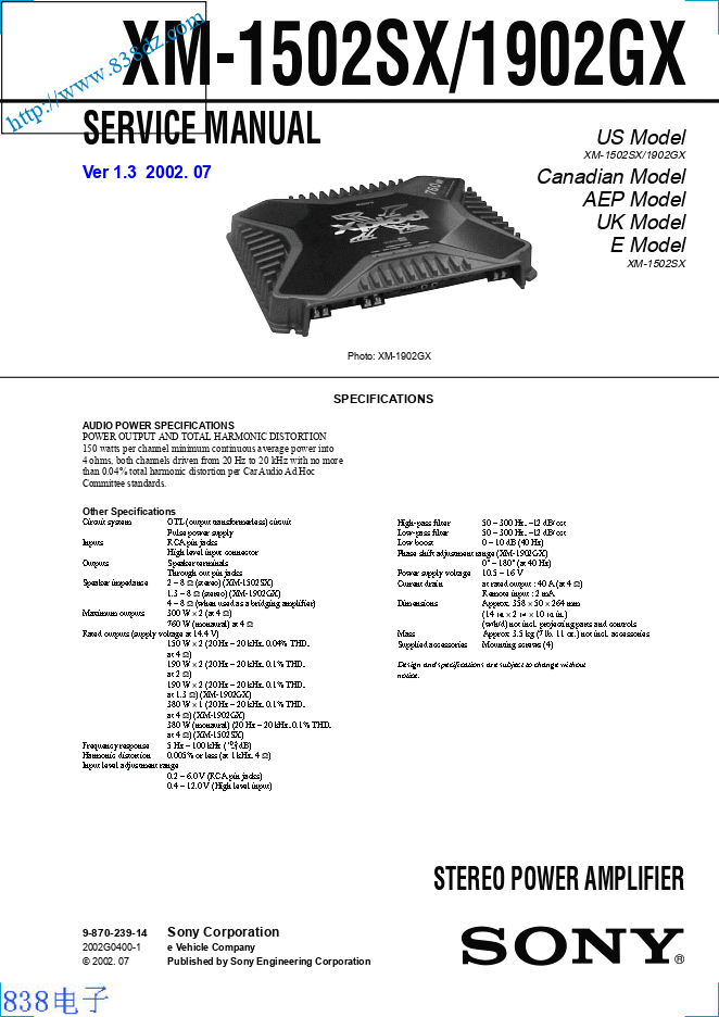 Sony索尼XM-1902GX汽车功放维修手册