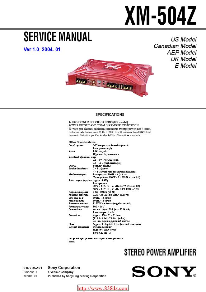 Sony索尼XM-504Z功放维修手册