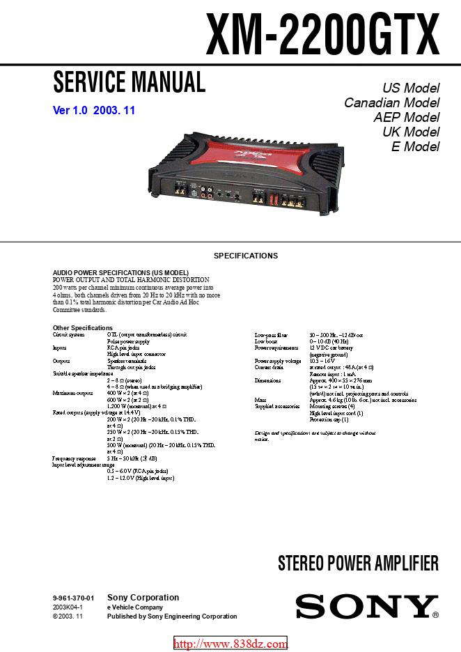 Sony索尼XM-2200GTX汽车功放维修手册