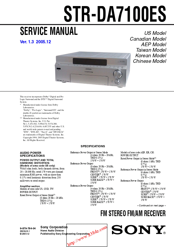 Sony-索尼STR-DA7100ES功放机维修手册