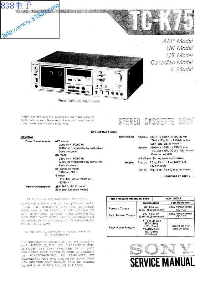 SONY索尼TC-K75三磁头卡座维修手册