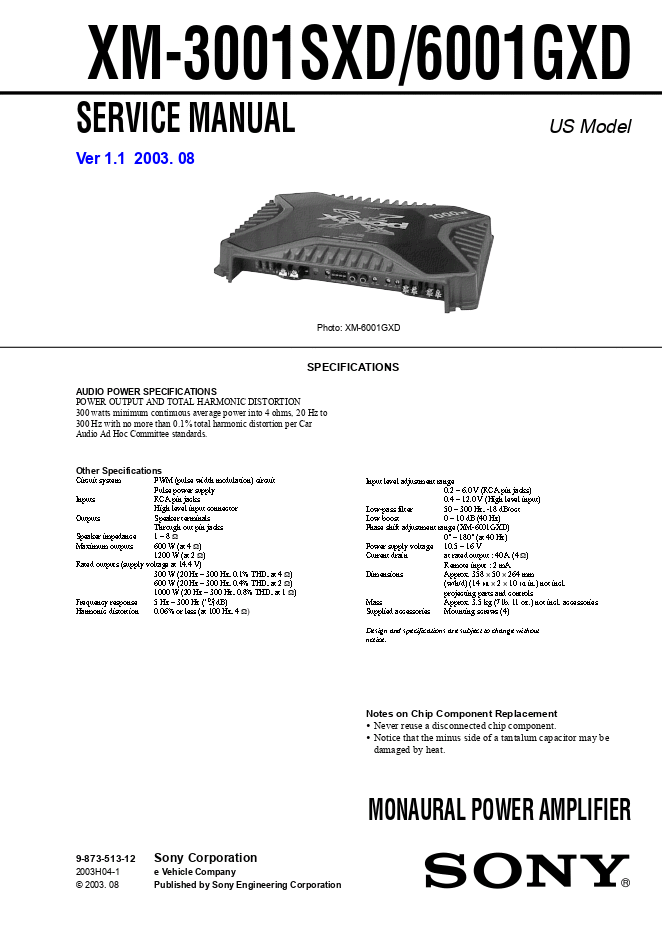 SONY索尼XM-3001SXD XM-6001GXD汽车功放