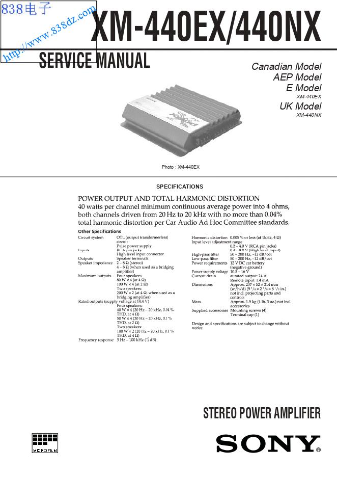 SONY索尼 XM-440EX XM-440NX汽车功放维修手册