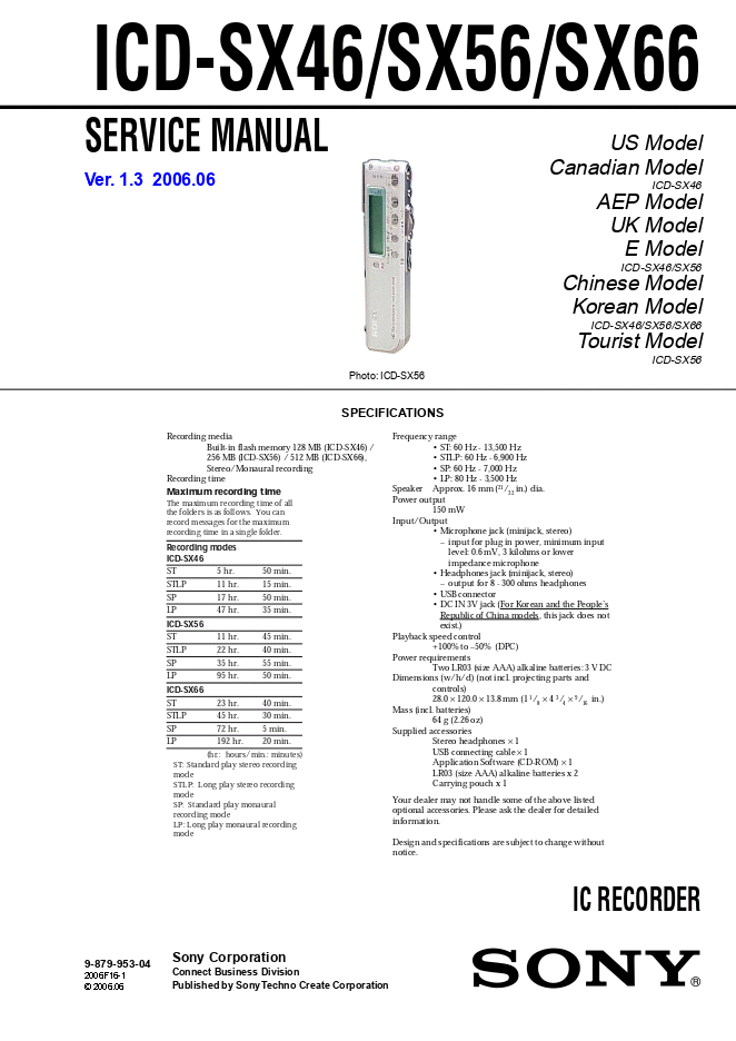 SONY索尼ICD-SX46录音笔维修手册