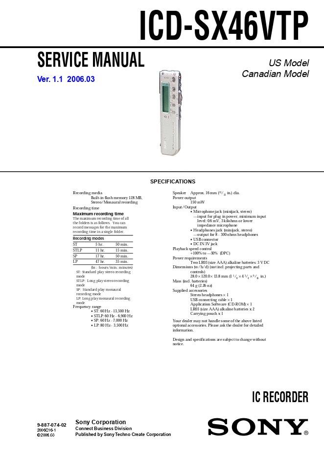 SONY索尼ICD-SX46VTP录音笔维修手册