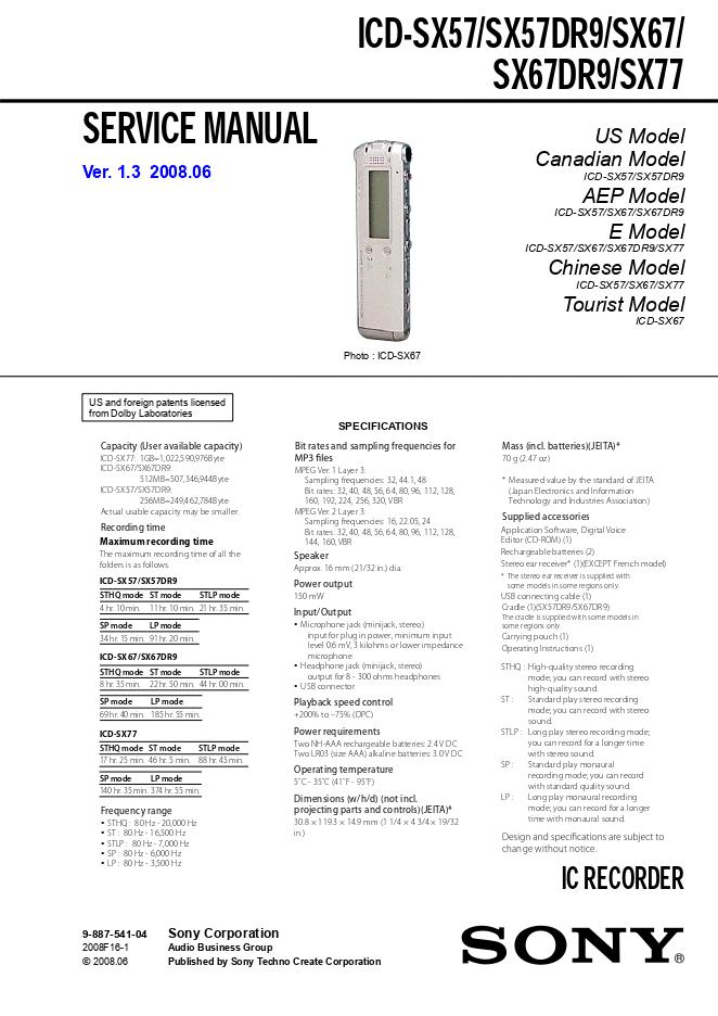 SONY索尼ICD-SX57录音笔维修手册