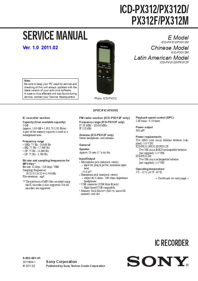 SONY索尼ICD-PX312 ICD-PX312D ICD-PX312F ICD-PX312M录音笔维修手册