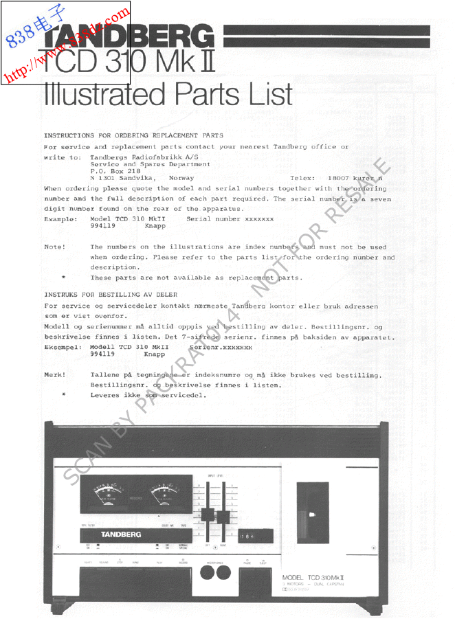 TANDBERG TCD-310MK2 MKII卡座维修手册