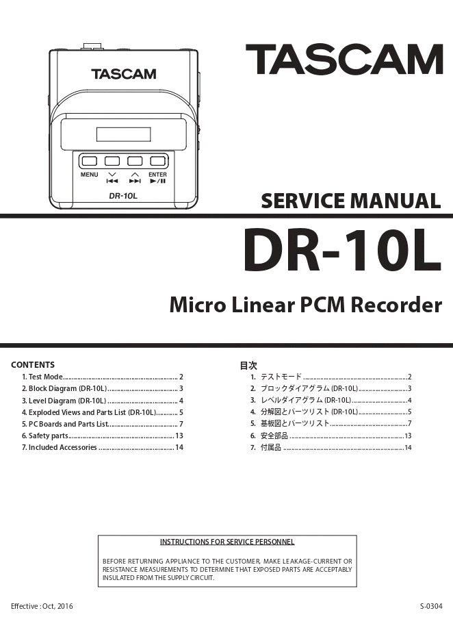 TASCAM DR-10L领夹话筒录音机电路图维修手册
