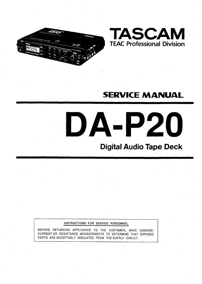 TASCAM DA-P20 DAT录音机维修手册