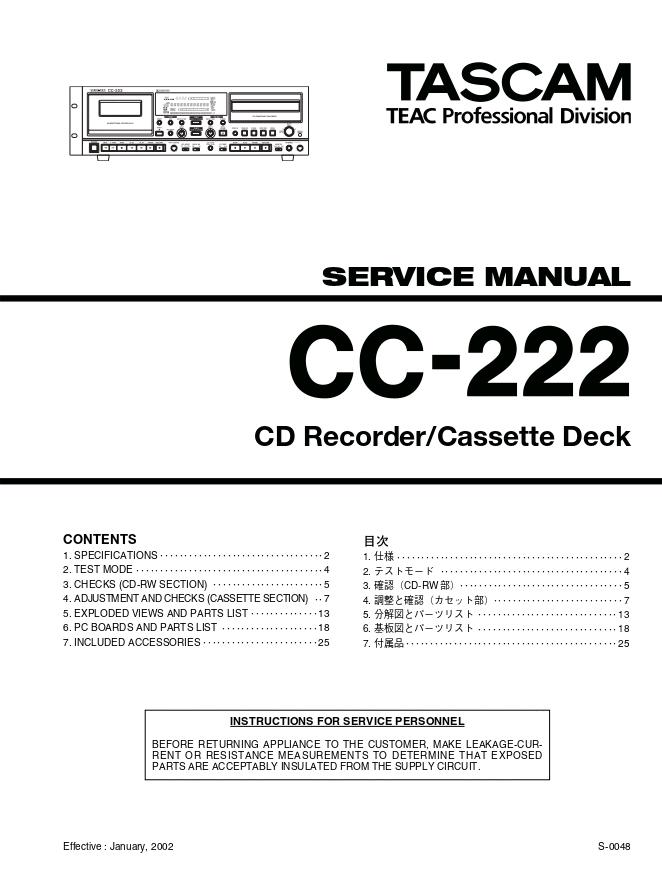 TASCAM CC-222卡座录音机/CD播放机维修手册