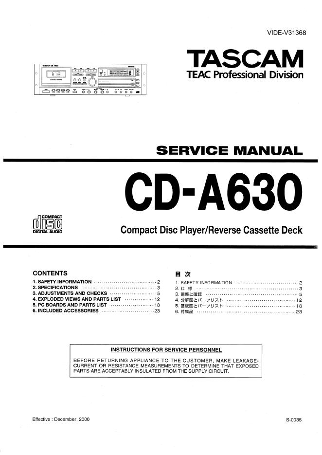 TASCAM CD-A630 CD激光盘单卡式录音机电路图维修手册