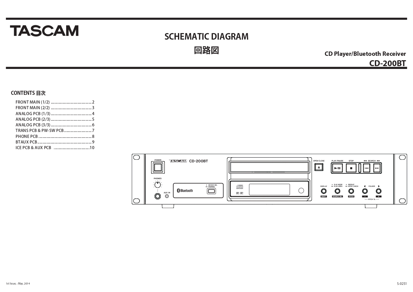 TASCAM CD-200BT单CD播放机电路图维修手册