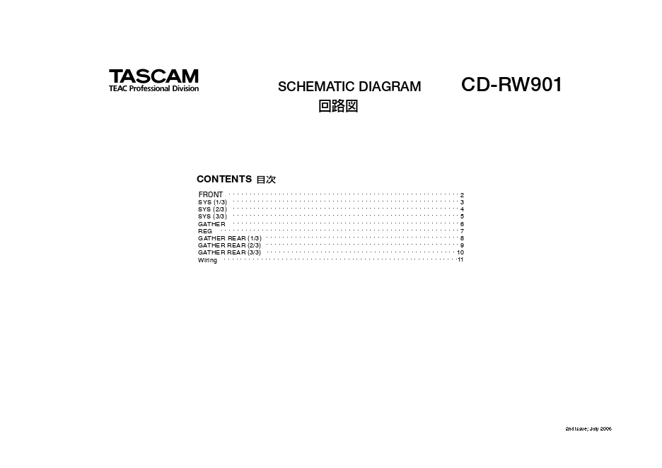 TASCAM CD-RW901 CD刻录机电路图维修手册
