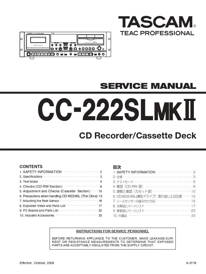 TASCAM CC-222SLmk2 CD卡座一体机电路图维修手册