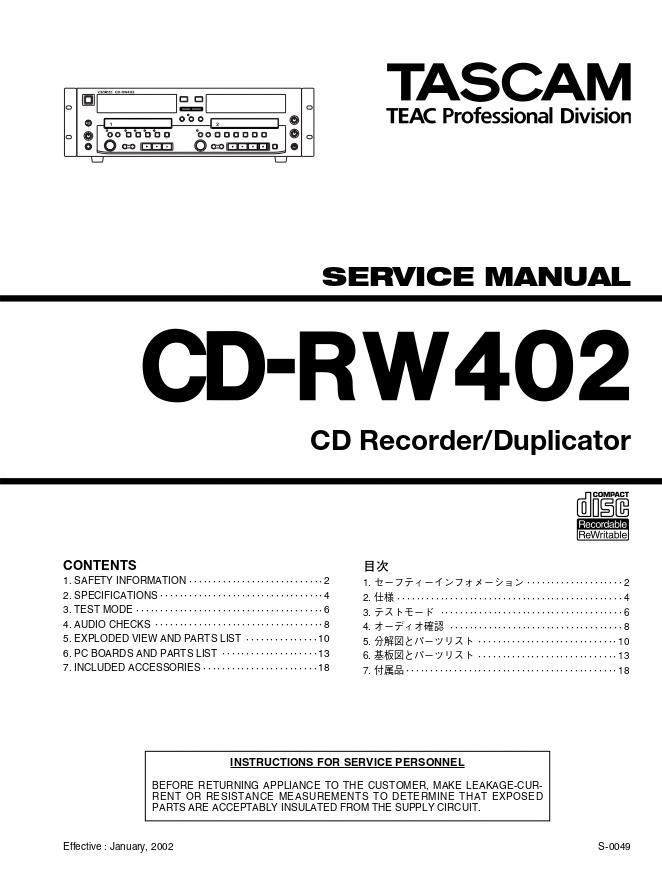 TASCAM Z CD-RW402 CD刻录机维修手册
