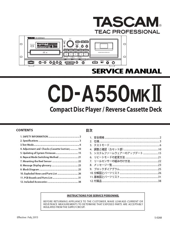 TASCAM CD-A550MKII卡座录音机/CD播放机电路图维修手册