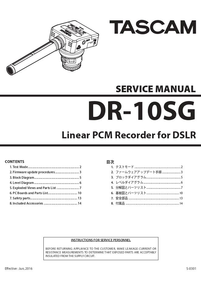 TASCAM DR-10SG录音机不可失单声道枪式话筒麦克风电路图维修手册