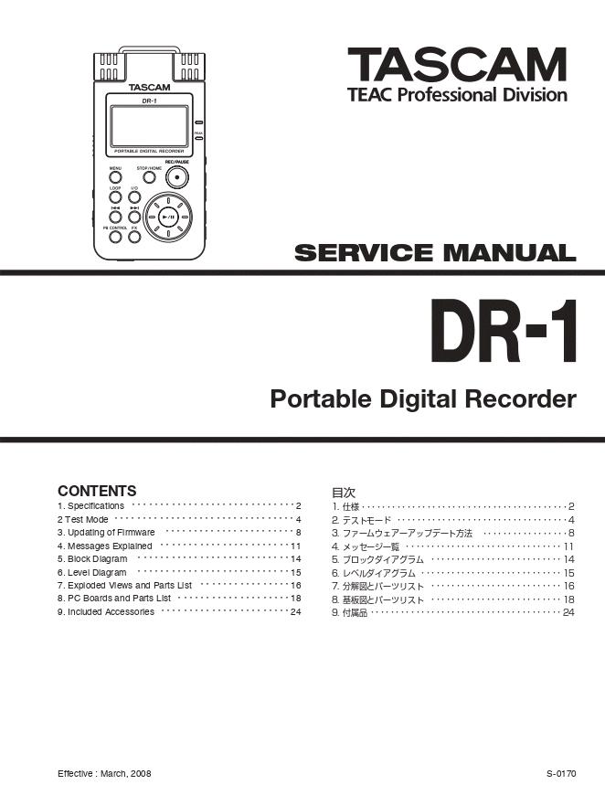 tascam DR-1 专业数字采访录音机 维修手册