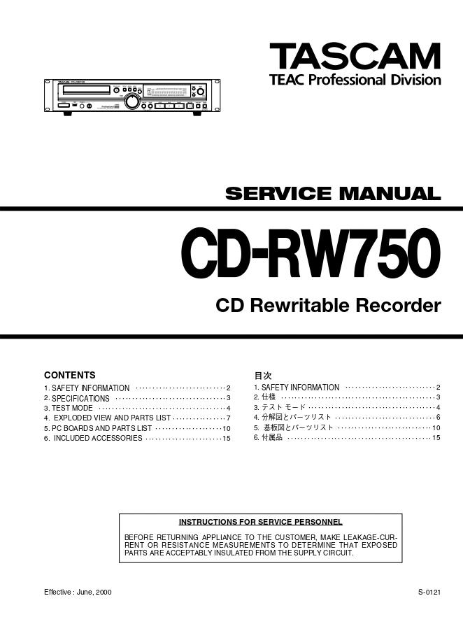 TASCAM CD-RW750 CD机 带刻录功能电路图维修手册