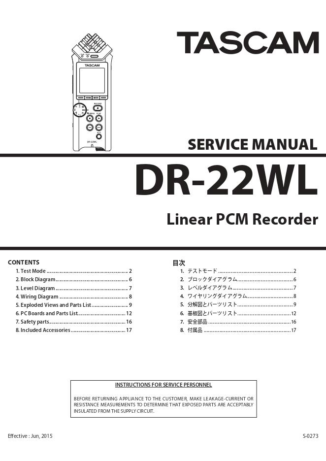 TASCAM DR-22WL线性PCM录音机LINEAR PCM RECORDER维修手册