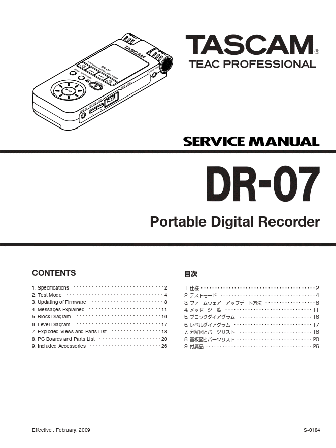 tascam DR-07MKII录音机 维修手册