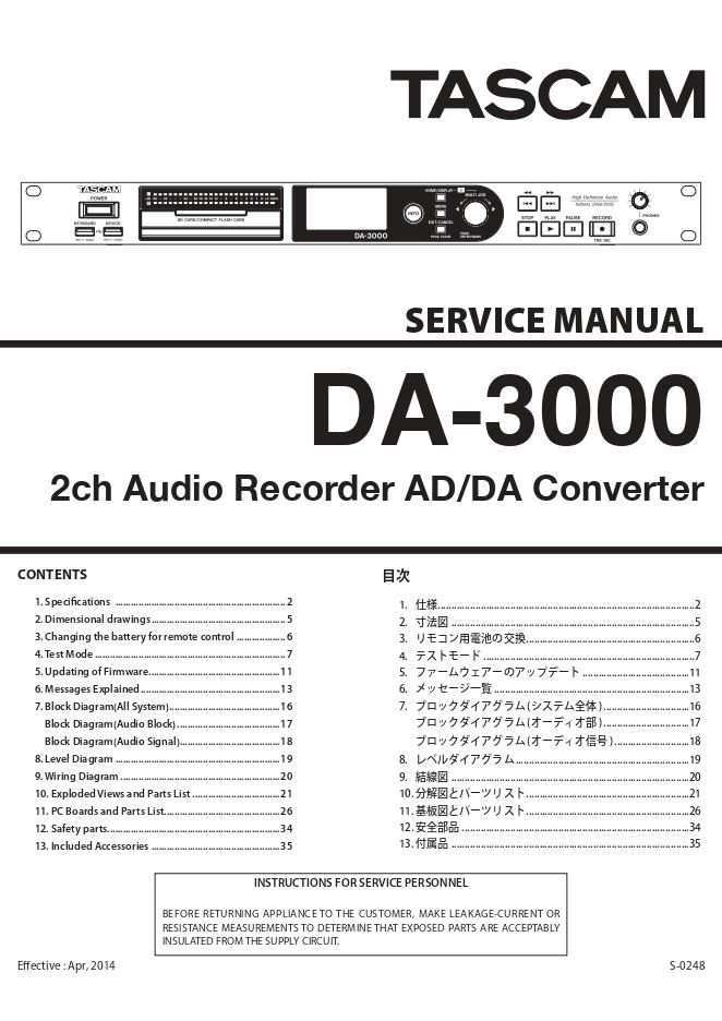 TASCAM DA-3000立体声母带录音机电路图维修手册