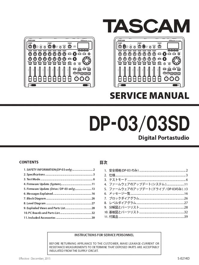 TASCAM DP-03 DP-03SD多轨录音机维修手册