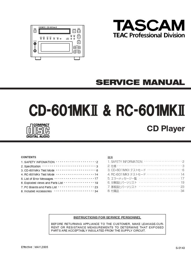 TASCAM CD-160MK2 CD机电路图维修手册