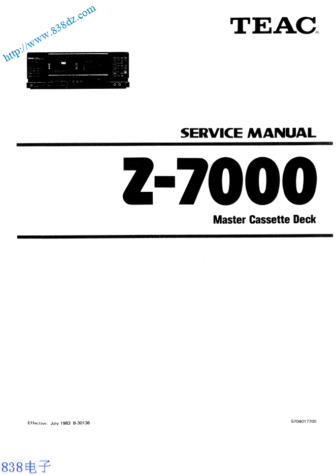 TEAC第一音响 Z-7000磁带卡座维修手册