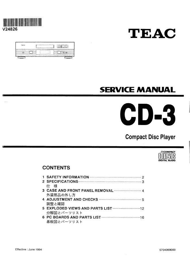 TEAC CD-3 CD机维修手册