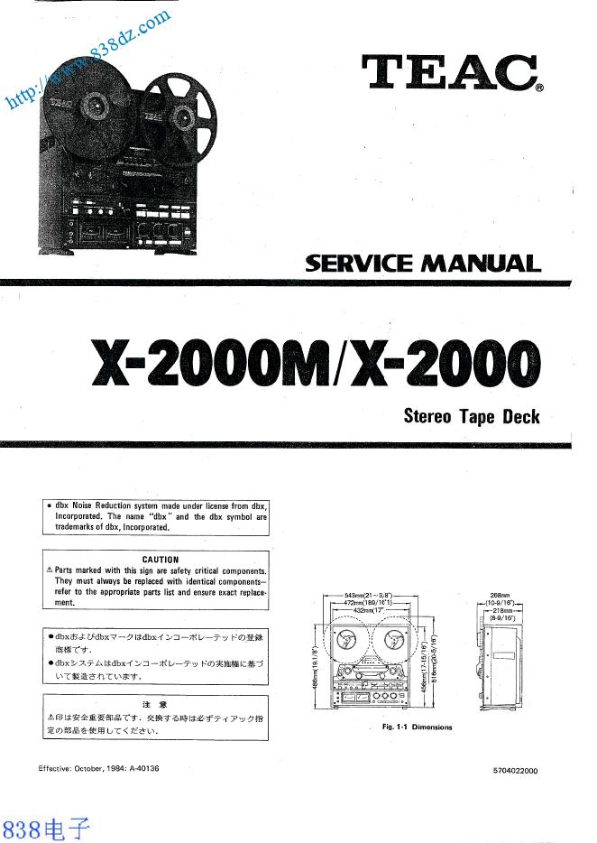 TEAC第一音响 X-2000 X-2000M开盘机维修手册