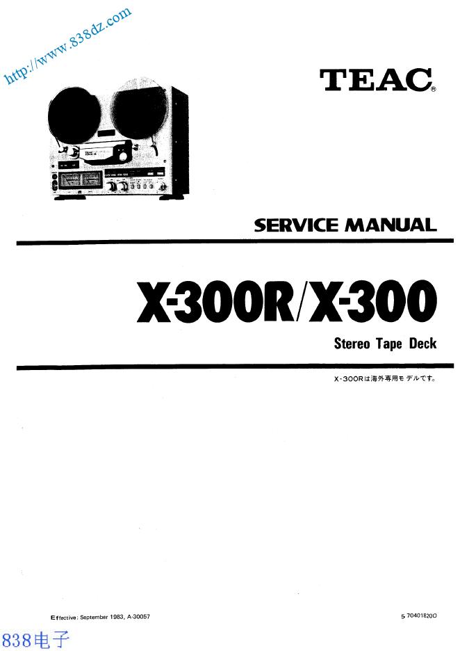 TEAC第一音响 X-300开盘机维修手册