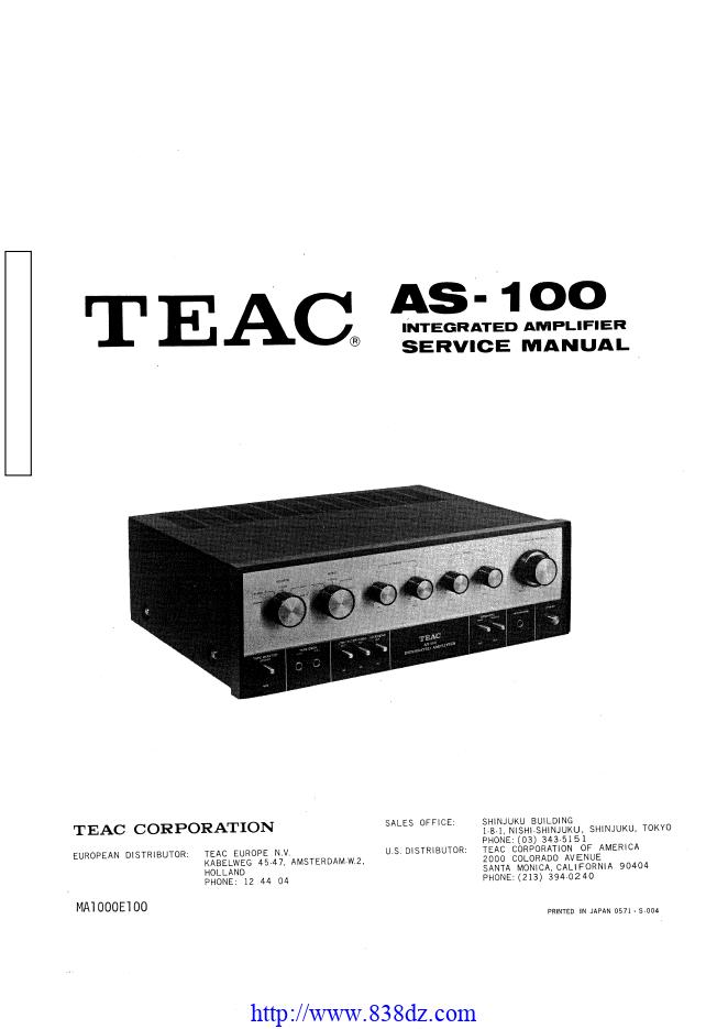 TEAC AS-100 功放维修手册