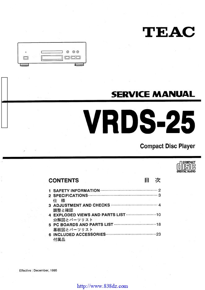 TEAC VRDS-25 CD机维修手册
