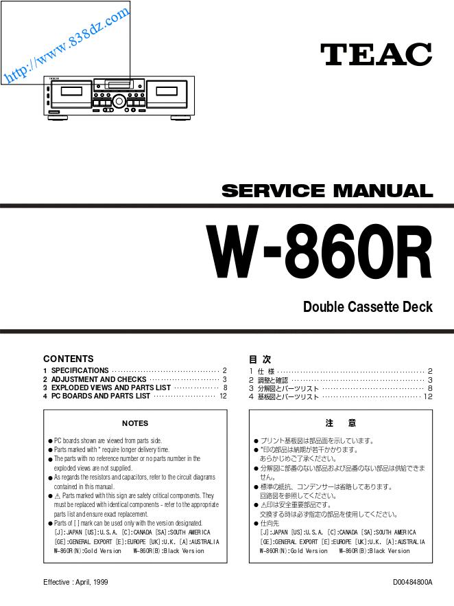 teac W-860R双卡录音座 维修手册