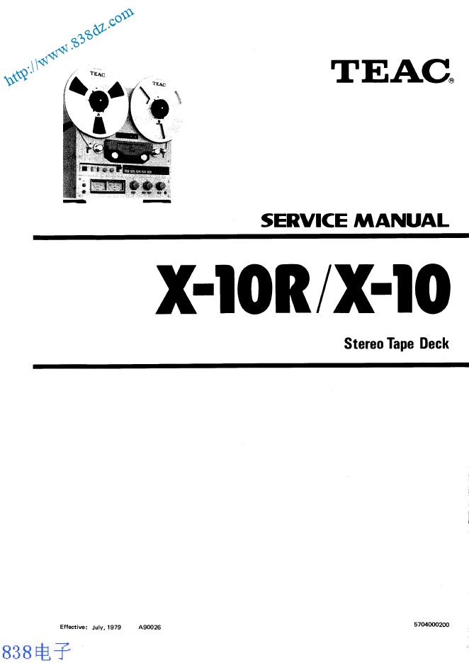 TEAC第一音响 X-10 X-10R开盘机维修手册