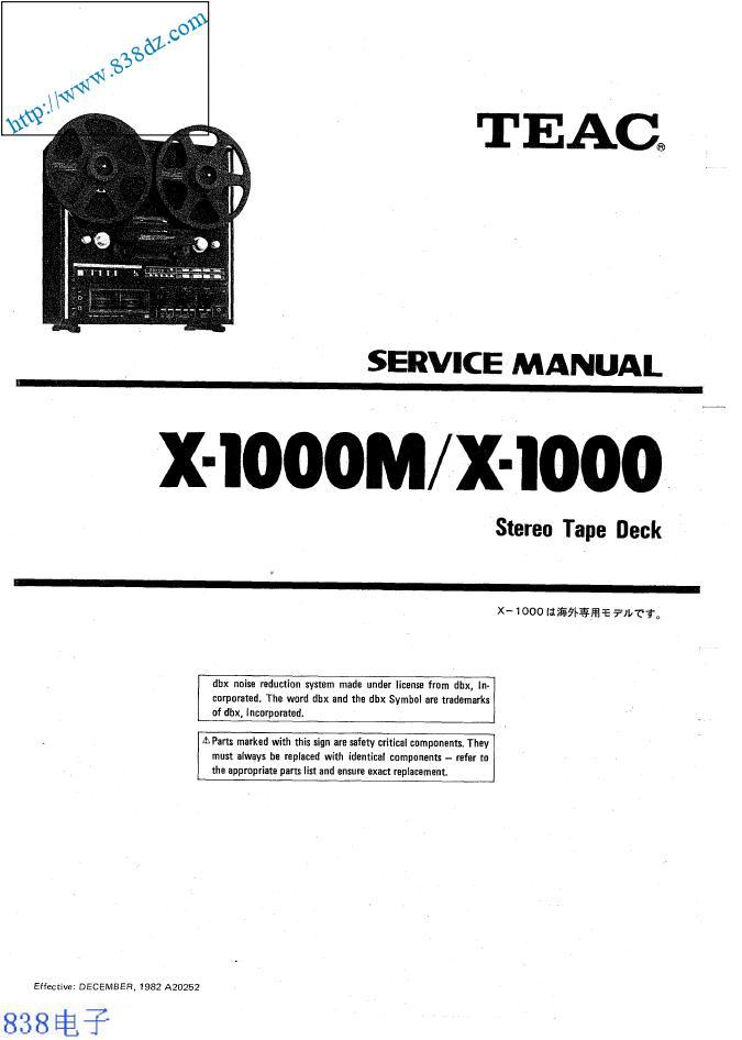 TEAC第一音响 X-1000 X-1000M开盘机维修手册