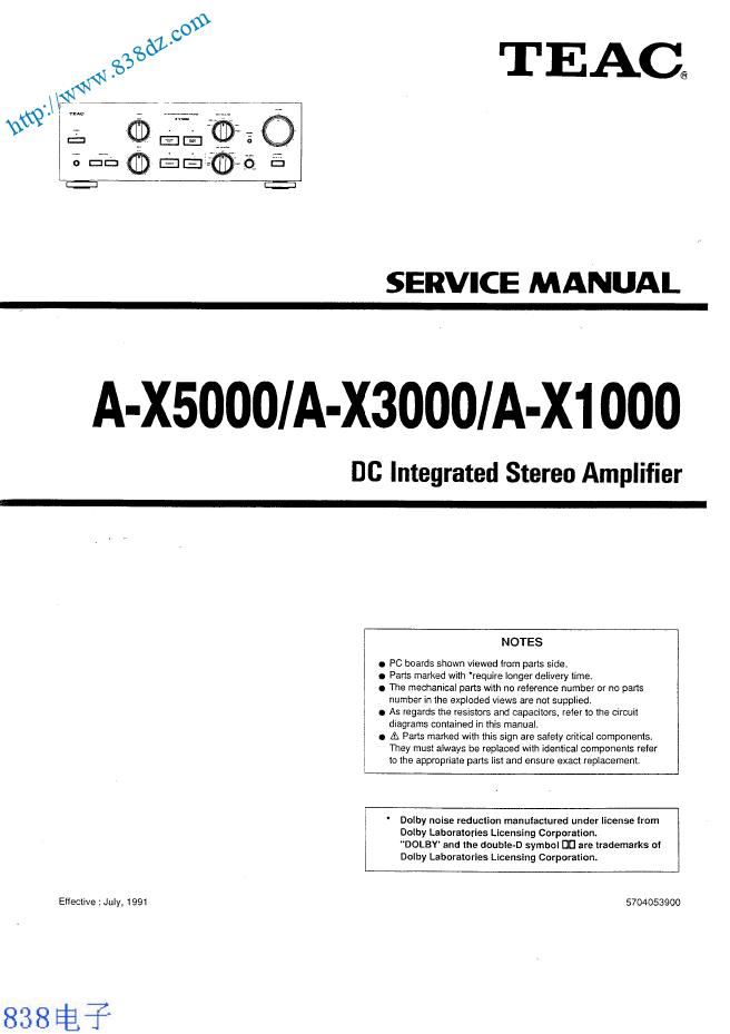 TEAC A-X3000功放维修手册