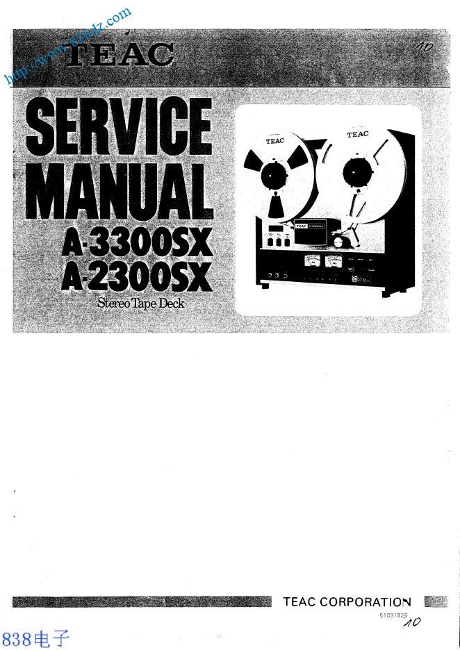 TEAC第一音响 A-2300S A-3300S开盘机维修手册
