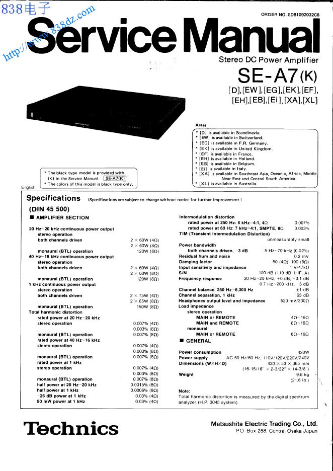 TECHNICS松下SE-A7功放维修手册